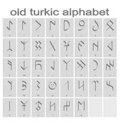 set of monochrome icons with old turkic alphabet vector image