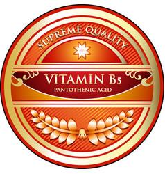 vitamin b5 icon vector image