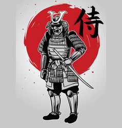 Hand drawing of samurai warrior with samurai word vector
