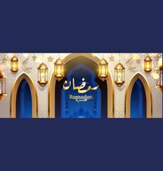 Mosque wall ramadan kareemeid mubarak greeting vector