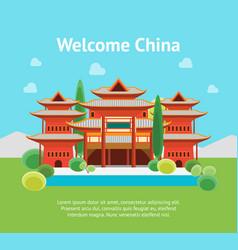 cartoon china banner card vector image