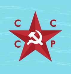 cccp star vector image