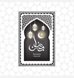 ramadan greeting card with crescent vector image