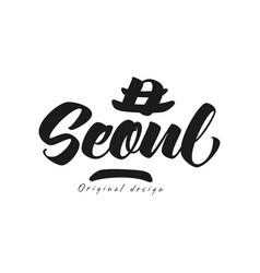 seoul city name original design black ink hand vector image