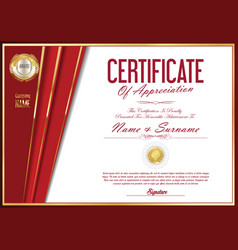 Certificate retro design template 21 vector