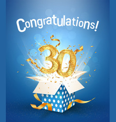 30 th years anniversary and open gift box vector