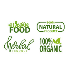Vegetarian food isolated green logo with leaves vector