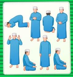 Muslim praying postion vector