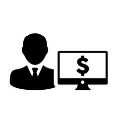 Stock market icon male user person profile avatar vector