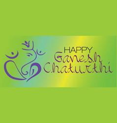 ganesh chaturthi vector image