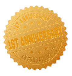 Gold 1st anniversary medal stamp vector