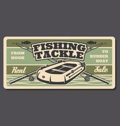 Fishing tackle shop fisherman rods and boat vector