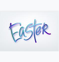 golden metallic shiny typography happy easter 3d vector image