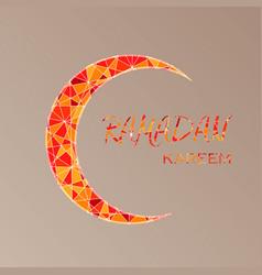 ramadan greetings postcard with moon vector image