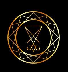 Sigil of Lucifer- Symbol of Satanism vector image