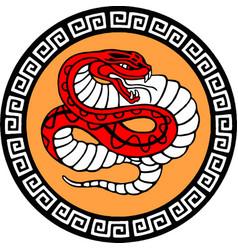 Snake character vector