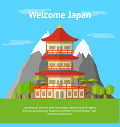 cartoon japanese temple banner card vector image