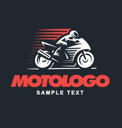 sport motorcycle on dark background vector image