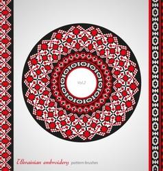 Ukrainian embroidery brush set vector image