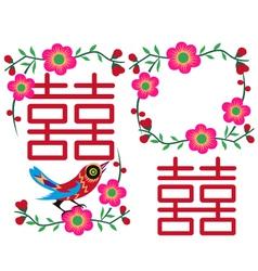 double happiness bird design vector image