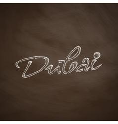 Dubai icon vector image