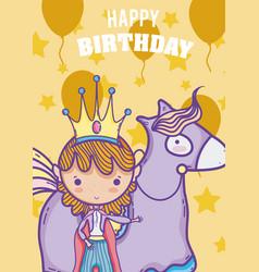 happy birthday card for boys vector image