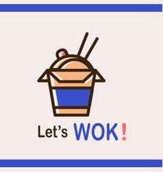 wok noodle box logotype vector image