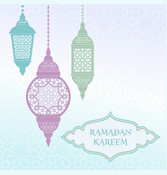 ramadan lantern fanous colorful background vector image