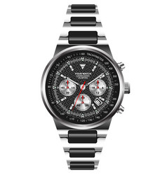 watch clock chronograph stainless steel vector image