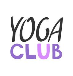 Yoga club sticker for social media content vector