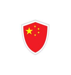 China flag emblem template design vector