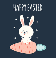 easter card with rabbit and carrot vector image