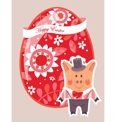 easter egg background with pig vector image