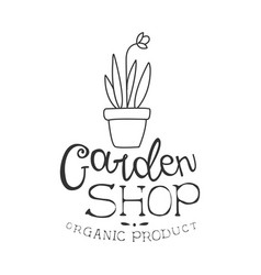 garden shop natural product black and white promo vector image