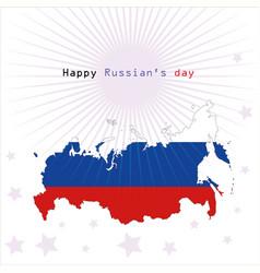 Happy russians day vector