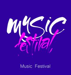 Music festival lettering template vector