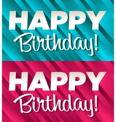 Blue and Pink Birthday Banners vector