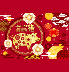 Chinese new year festive poster with zodiac animal vector