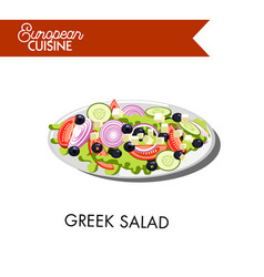Fresh greek salad from european cuisine isolated vector