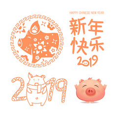 happy new year 2019 in chinese chinese style vector image