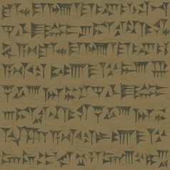 Old wall with ancient grunge cuneiform assyrian vector