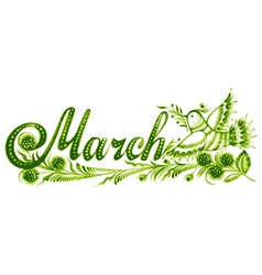 March the name of the month vector image vector image