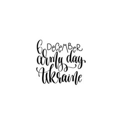 army day ukraine hand lettering congratulation vector image