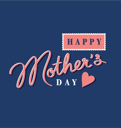 happy mothers day hand lettering postage stamp vector image vector image