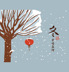 winter east landscape with tree and paper lantern vector image