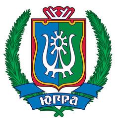 Coat arms khanty-mansi autonomous okrug in vector