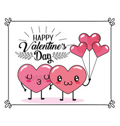 cute hearts couple together with balloons vector image