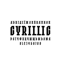 Cyrillic slab serif font in the sport style vector