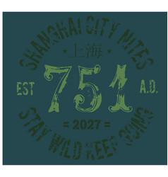 shanghai sport t-shirt design vector image