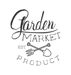 garden market product black and white promo sign vector image vector image